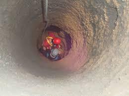 پیامکی که جان جوان شیرازی سقوط کرده در چاه رانجات داد!