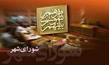 رئیس و دبیر هیات نظارت بر انتخابات شوراهای شهر در کهگیلویه و بویراحمد معرفی شدند