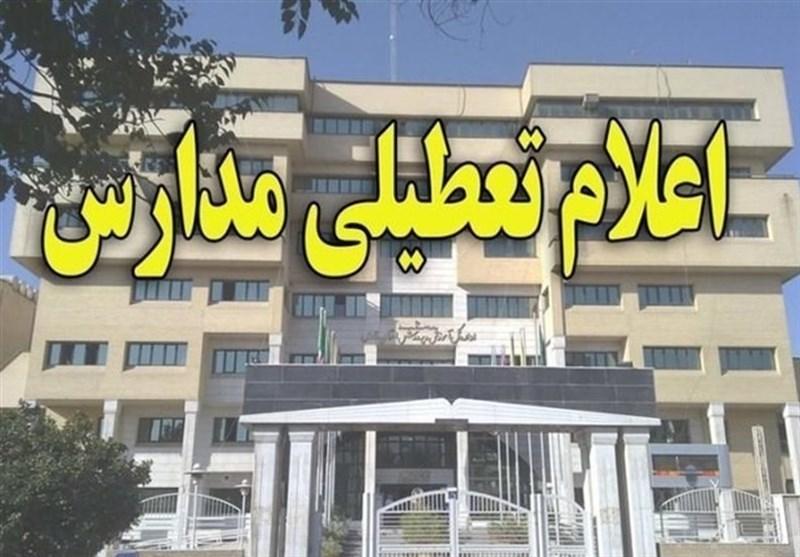 کلیه مدارس استان فارس تا پایان هفته جاری تعطیل شد » پایگاه خبری راک نیوز