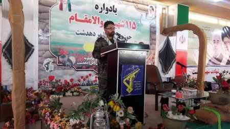 یادواره 115 شهید والامقام حوزه مرکزی دهدشت به روایت تصویر