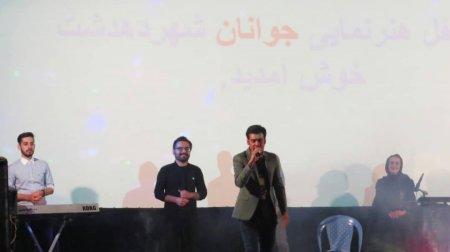 گزارش تصویری از جشن بزرگ عیدانه در شهر دهدشت