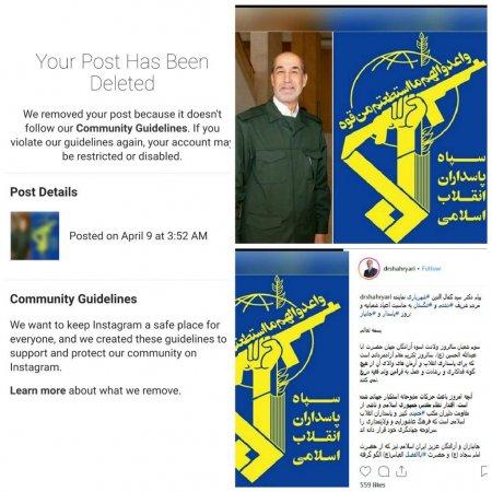 اینستاگرام به سراغ صفحه نمایندگان مجلس رفت /حذف پستی از صفحه دشتی و تنگستان + عکس