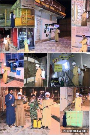 ضد عفونی معابر شهری لیکک توسط طلاب جهادی/تصاویر