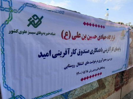 گزارش کامل از سفر یک روزه مسولان استانی و شهرستانی به چاروسا و دیشموک