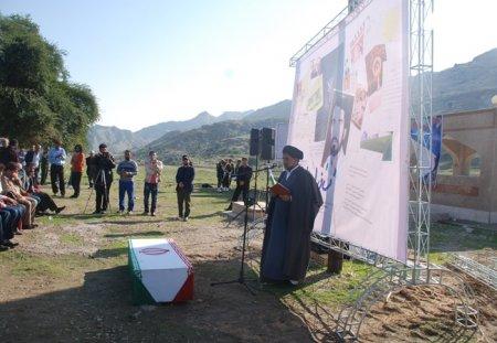 کنگره ملی دانشجوی شهید هدایت الله طیب آغاز بکار کرد+تصاویر