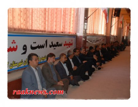 مراسم میهمانی لالهها همزمان با سراسر کشور در شهر دهدشت برگزار شد/تصاویر